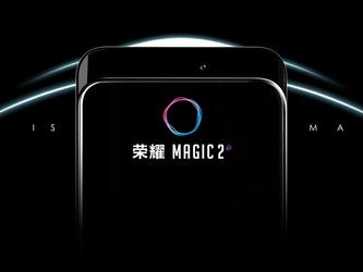 荣耀Magic 2引爆行业 还记得吓人技术吗?