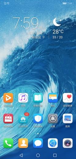 荣耀8X Max搭载EMUI 8.2系统