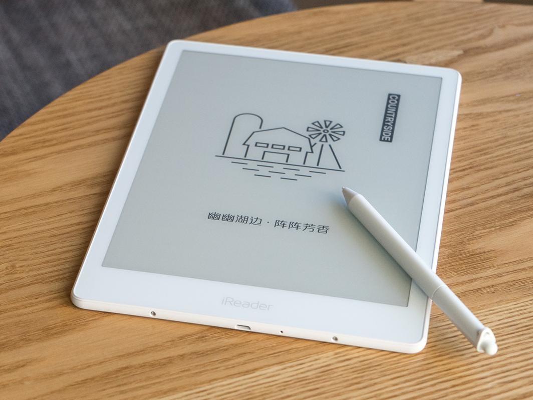 干掉纸笔 掌阅iReader Smart上手体验