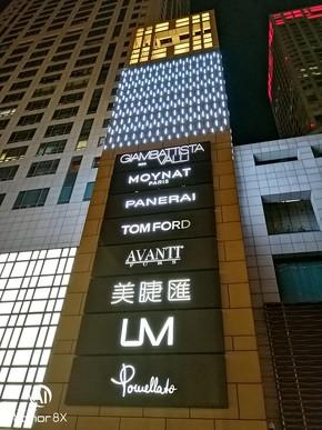 """荣耀8X拍照体验 千元""""夜拍王""""吊打旗舰?"""
