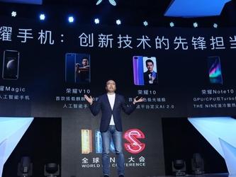 赵明再曝荣耀Magic 2 首款5G手机明年发