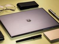 同事想借華為MateBook X Pro 怎么拒絕?