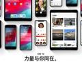 就这一点 你不得不将iPhone升级到iOS 12