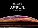 怕是要凉 高通起诉苹果在美国禁售iPhone