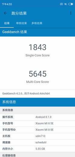 小米8 SE与荣耀8X的GeekBench成绩