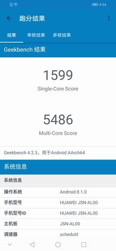 荣耀8X对比小米8 SE 谁才是千元游戏神器
