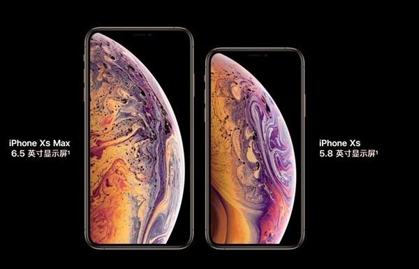 iphone xs原生壁纸下载 彩色气泡超梦幻 - 手机中国