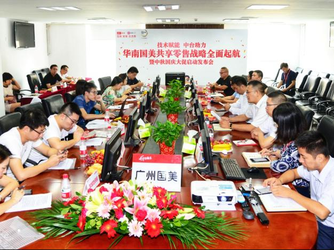 华南国美新零售转型 300门店全面互联网化