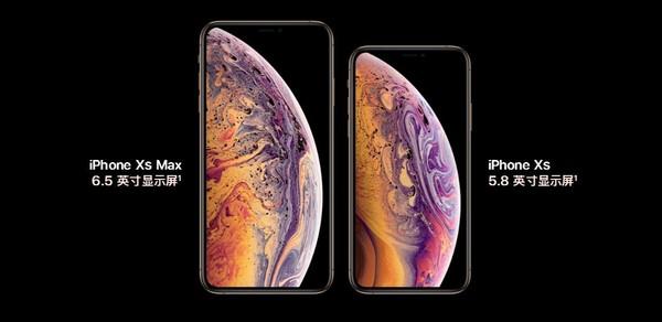 iPhone XS领衔!各价位人气新机热卖中