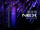 vivo NEX星迹版发布 蓝紫渐变流星雨之美