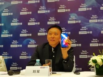 刘军晒滑盖真全面屏Z5 Pro 屏占比逆天!