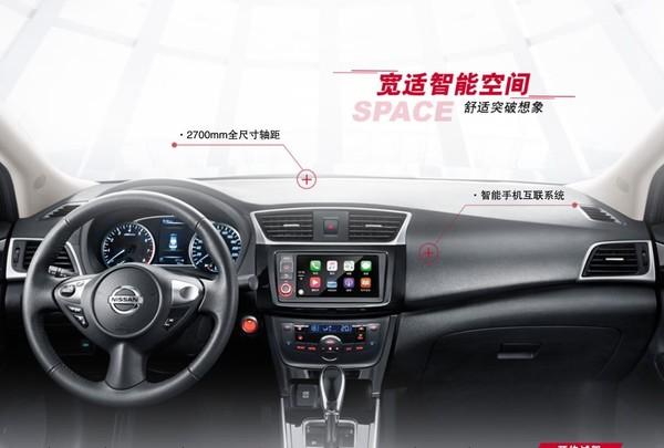 图片来自官方   车尾上,新车在后保险杠造型细节上有所调整,并且在前门与车尾处加入Zero emission(零排放)的新能源身份标识。配置上,东风日产轩逸纯电动版加入了远程实时监测、车载Wi-Fi热点、OTA在线升级、手机互联APP、ECO DRIVE节能驾驶助手、智能遥控钥匙,使得新车黑科技十足。