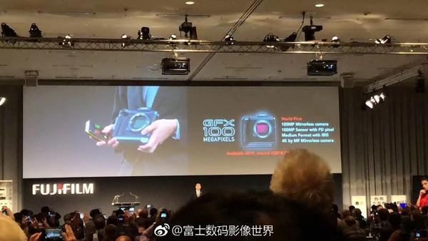 富士GFX-100s 图片来自微博