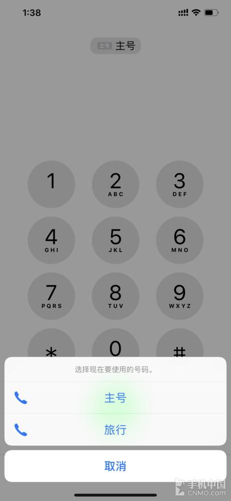 选择拨打电话的号码