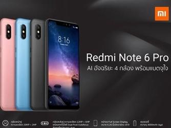 红米Note 6 Pro泰国发布 4000mA电池加持