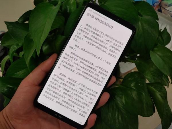 荣耀Note10 护眼阅读模式体验