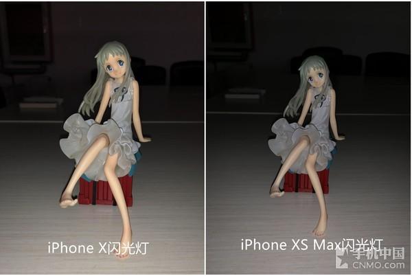 iPhone X和iPhone XS Max室内弱光开启闪光灯对比样张