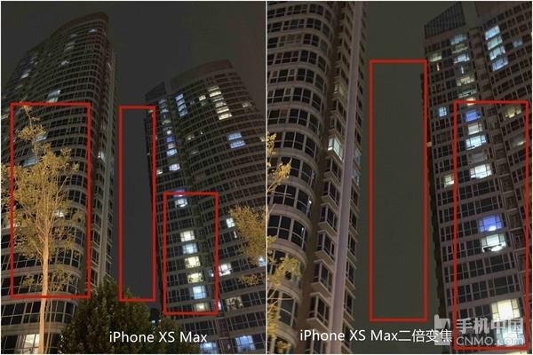 iPhone XS Max室外夜间样张