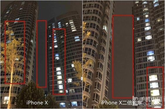 iPhone X室外夜间样张