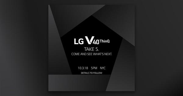 LG新品發布會邀請函