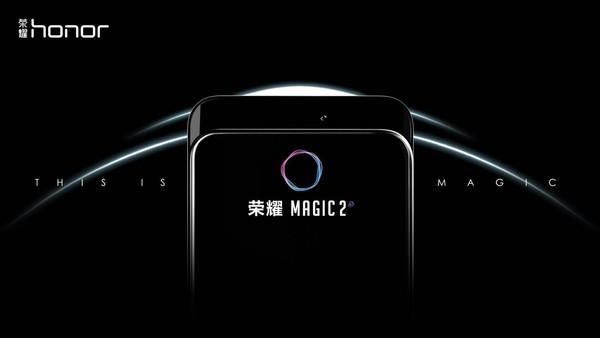 榮耀Magic 2