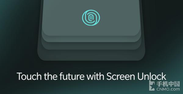 一加6T确定搭载屏幕指纹识别技术