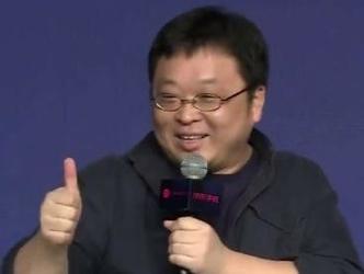 罗永浩一语成谶 腾讯股价跌破290元港币