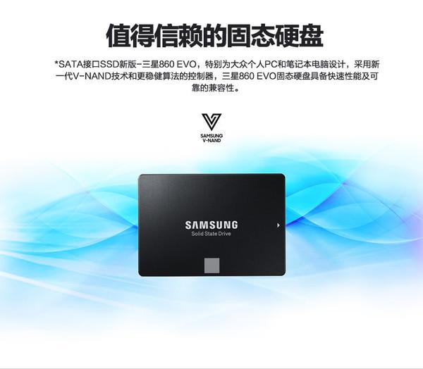 三星(SAMSUNG) 860 EVO