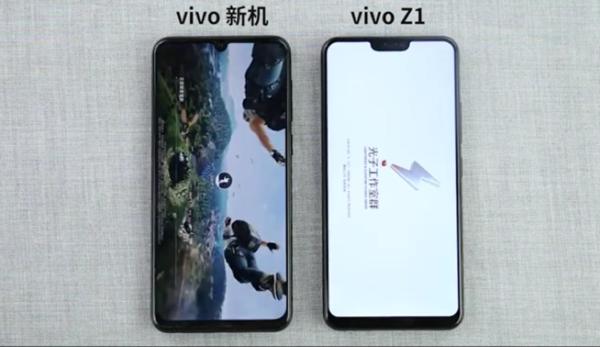疑似Z新品曝光图
