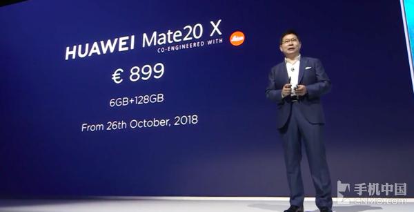 華為Mate 20 X售價899歐元