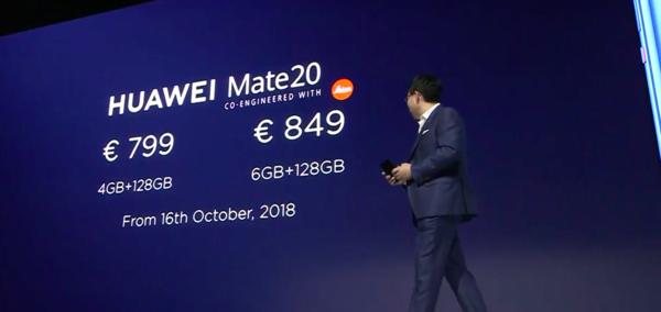 華為Mate 20雙版本售價公布