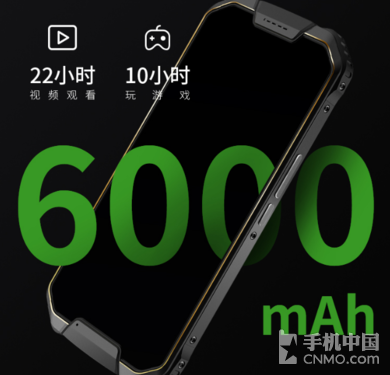 """""""美女""""也能三防?MANN 8S三防手机评测"""