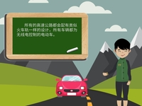 自動駕駛科普(一)自動駕駛汽車的發展史