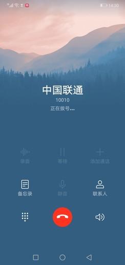 �9o#��.��-y��_荣耀10 gt升级emui 9.0 自然简约更出众
