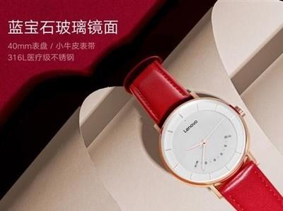 联想Watch S智能手表发布 仅售238元
