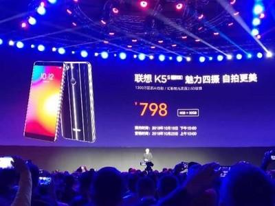千元四摄神机 联想K5s/K5 Pro亮相北京