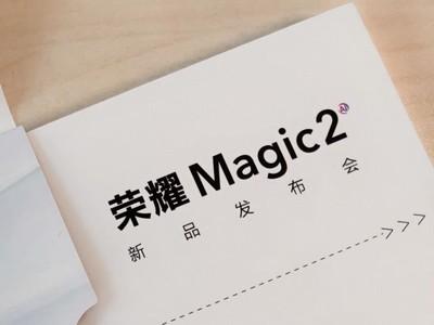 •þÕfÔ'µÄ˜sÒ«Magic 2ÑûÕˆº¯µ½ °µ²ØÐþ™C