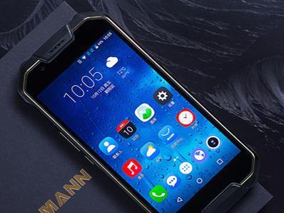 雙十一要買MANN 8S三防手機 就上京東吧