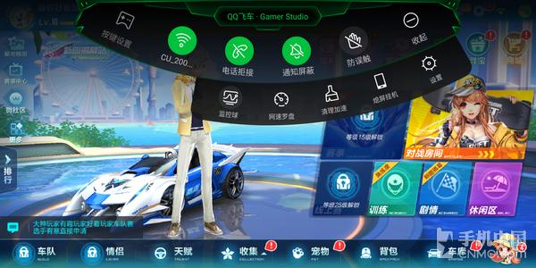 黑鲨游戏手机Helo评测 谁说游戏不时尚?