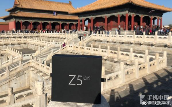 官微晒照片£¡联想Z5 Pro在故宫首次亮相
