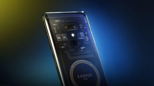 "HTC首款區塊鏈智能手機""EXODUS 1"""