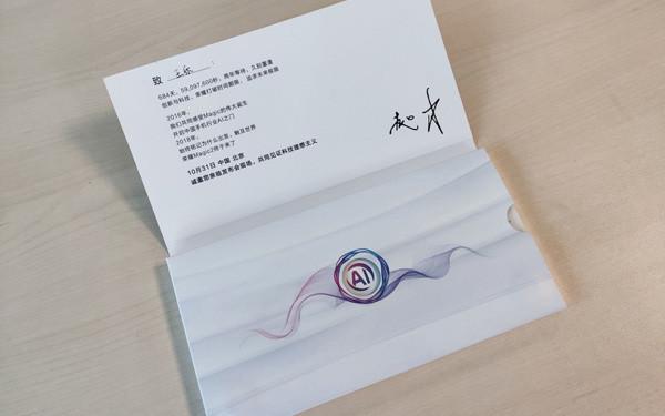榮耀Magic 2邀請函