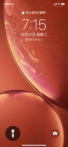 iPhone XR评测 年度爆款岂止于多彩设计