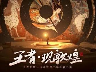 北京文博会首发IP报告 腾讯数量/口碑第一