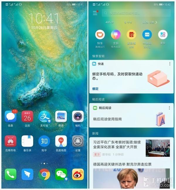 华为Mate 20 Pro对决iPhone XS Max
