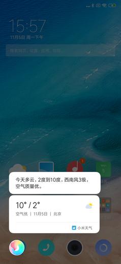 联想Z5 Pro遇澳门银河娱乐场小米MIX 3 滑盖换机指南!