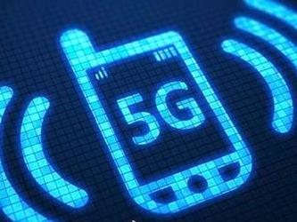 5G有望明年商用 资费每GB或低至几毛钱