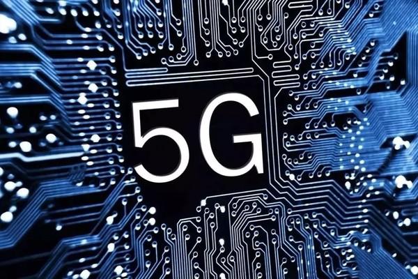 5G网络(图片来自网络)
