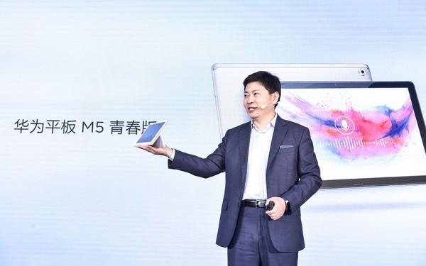 华为平板M5青春版