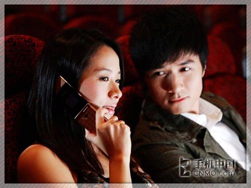 爱情呼叫转移2女主角伴侣联想S900图赏